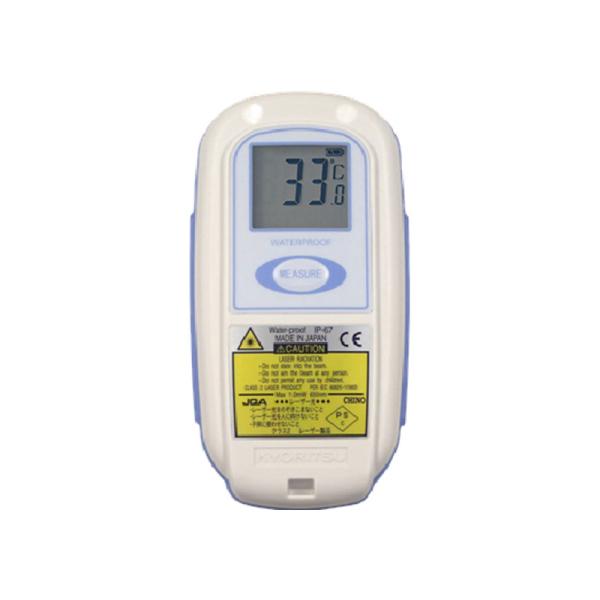 Termómetro infrarrojo portátil -40ºC/300ºC